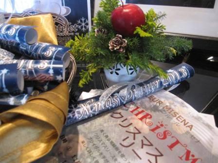 クリスマス映像2.JPG